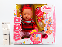 Кукла пупс Беби Борн, Warm baby, Ляля маленькая 8 функций 058GR
