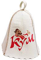 Шапка для бани и сауны мужская Кум, войлок