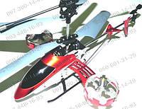 Лучший подарок для мужчин Большой 4 канальный Вертолет на радиоуправлении HC BN787 Размер 35 см + гироскоп