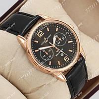 Часы наручные мужские Ulysse Nardin Maxi Marine Black\Gold\Black