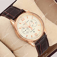 Часы наручные мужские Ulysse Nardin Maxi Marine Brown\Gold\White