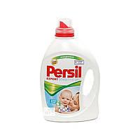 Гель для стирки детский, жидкий стиральный порошок Persil Expert Sensitive, 2,9 л (40 стирок) - 33829