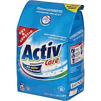 Порошок для стирки деликатных тканей, шерсти и шелка  Gut&Gunstig Active Care, 2 кг. - 33722