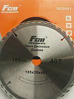 Пила дисковая по дереву  fall 185*20 на  40 зубов