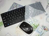 HK3900 Клавиатура и мышь 2. 4GHz