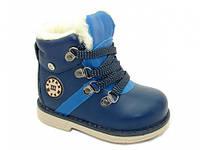 Ботинки зимние для мальчика Шалунишка