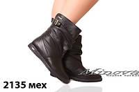 Женские кожаные ботинки зима/осень