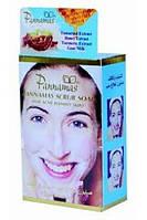 Мыло-скраб для проблемной кожи с отбеливающим эффектом