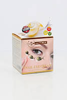 Концентрированный крем для кожи вокруг глаз