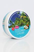 Питательный концентрированный крем для лица и тела с экстрактом кокоса