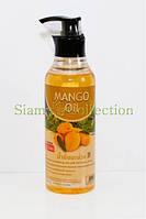 Минеральное масло для массажа с натуральным экстрактом манго