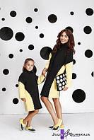 Пальто женское и детское