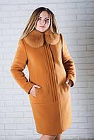 Зимнее пальто женское с натуральным мехом № 013з