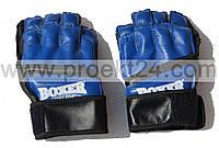Детские перчатки для каратэ М