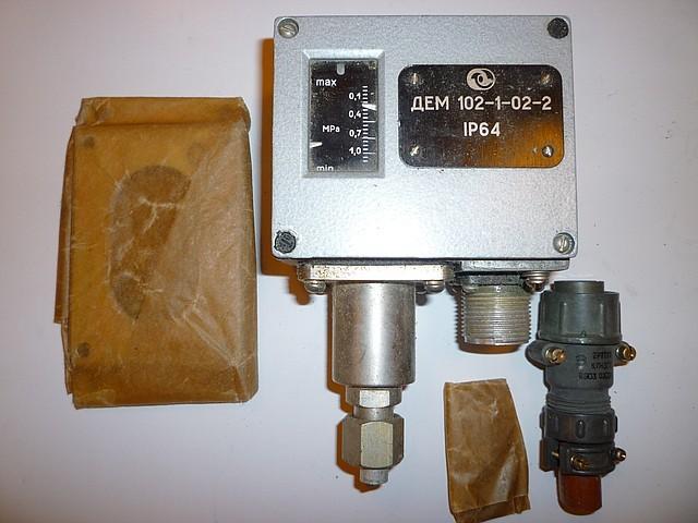 Реле давления рдк-57 инструкция
