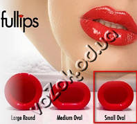 Увеличитель губ плампер помпа для губ Fullips Lip Enhancers Фуллипс малый овальный small oval