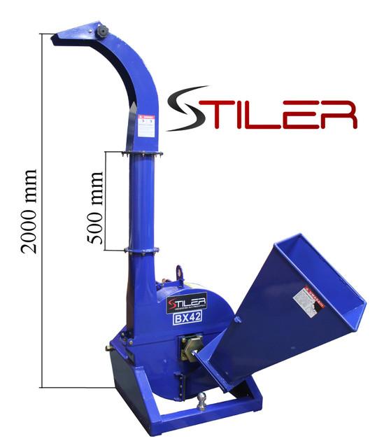Измельчители веток Stiler
