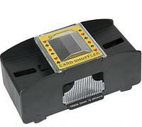 Автоматический смешиватель игральных карт Automatic Card Shuffler