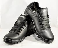 Кроссовки кожаные зимние Ecco шнуровые мужские