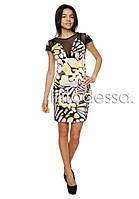 Платье с открытой молнией по спинке