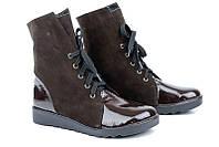 Замшевые ботинки Origin на овчине