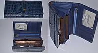 Женский кожаный кошелек Cossroll W1/1 синий.