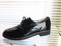 Женские модные лакированные туфли на низком ходу