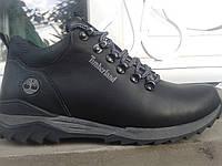 Купить кожаные ботинки Тимберленд с доставкой