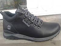 Купить зимние непромокаемые кожаные ботинки тимберленд 3 цвета