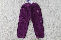 Утепленные вельветовые брюки на флисе 1- 2-лет. цвет:сиреневый,фиолетовый,розовый