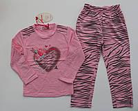 Детские пижамы на байке 4-года цвет:розовый,серый,коралл
