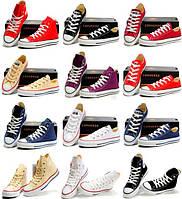 Кеды Converse ALL STAR РАЗПРОДАЖА!!!