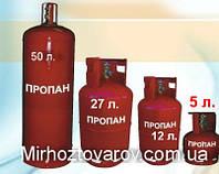 Баллон пропановый-5 л (Саранск)