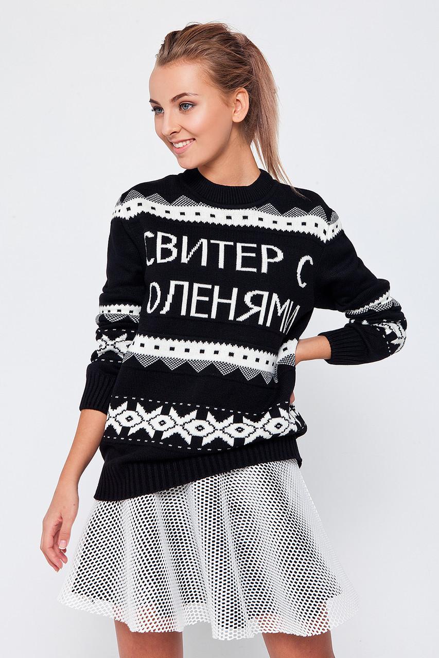 Женский свитер с оленями доставка