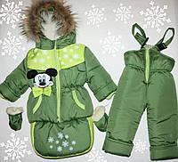 Зимний комбинезон- трансформер для мальчика от 0-2 лет  Микки Маус