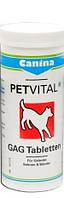Canina (Канина) Глюкозамин с экстрактом мидий для собак Petvital GAG 180таб