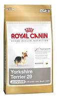 Royal Canin (Роял Канин) Сухой корм для йоркширского терьера Yorkshire junior 29, 1,5кг (до 10 мес)