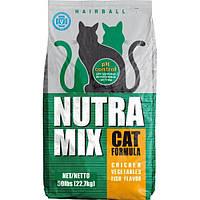 Nutra Mix (Нутра Микс) Сухой корм для кошек Hairball Formula 9,07кг