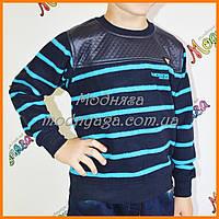 Детский свитер мальчику | Теплая полосатая детская кофта