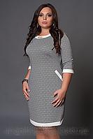 Платье женское 481-5  (А.Н.Г.)размеры 46-48 (р-с-п)