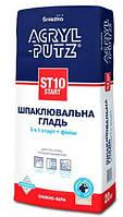 Шпаклевка универсальная Akryl-Putz 20 кг
