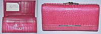 Женский кожаный кошелек Goddess W1-1 розовый