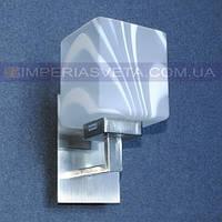 Декоративное бра, светильник настенный IMPERIA одноламповое LUX-526501