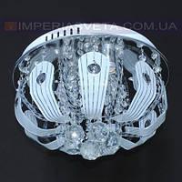Потолочная люстра LED IMPERIA трехламповая с пультом дистанционного управления и диодной подсветкой LUX-526561