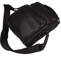 Компактная мужская сумка. Высокое качество. Доступная цена. Интернет магазин. Код: КЕ169