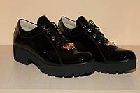 Кожаные женские лаковые туфли черные на шнурках 36-40 р