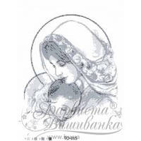 ТО-015 Марія з дитям сіра. Схема для вишивки бісером