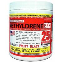 Предтренировочный комплекс Cloma Pharma Methyldrene EPH (270 г)