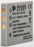 Аккумулятор PowerPlant Fuji NP-40, KLIC-7005,D-Li8/ Li-18, Samsung SB-L0737 DV00DV1046