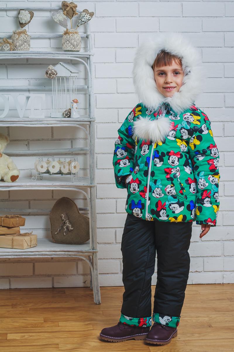 Куртки И Брюки Зимние Доставка